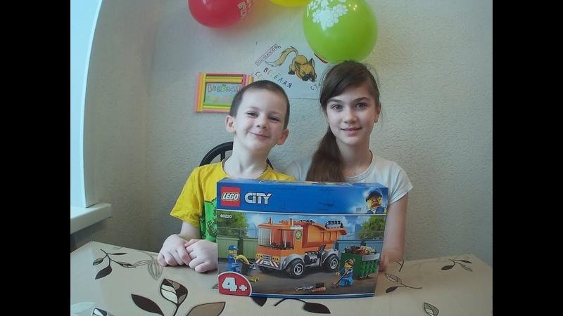 LEGO CITY garbage truck ЛЕГО Мусоровоз