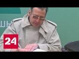 Константин Асмолов саммит США - КНДР - только первый шаг к разоружению - Россия 24