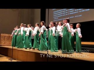 Saint Petersburg Peter The Great Polytechnic University Chamber Choir- Ty ne stoj kolodec