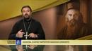 Протоиерей Андрей Ткачев. Молитва о Китае святителя Николая Сербского