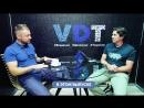 Ценности Real Estate бизнеса VDT