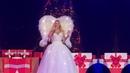 Mariah Carey - Hark! The Herald Angels Sing - Live in Gothenburg, Sweden 2018