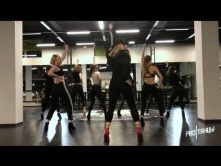 High heels choreo by Perminova Evgeniya || Drake - Nonstop [NR] || PROTANCY Novosibirsk