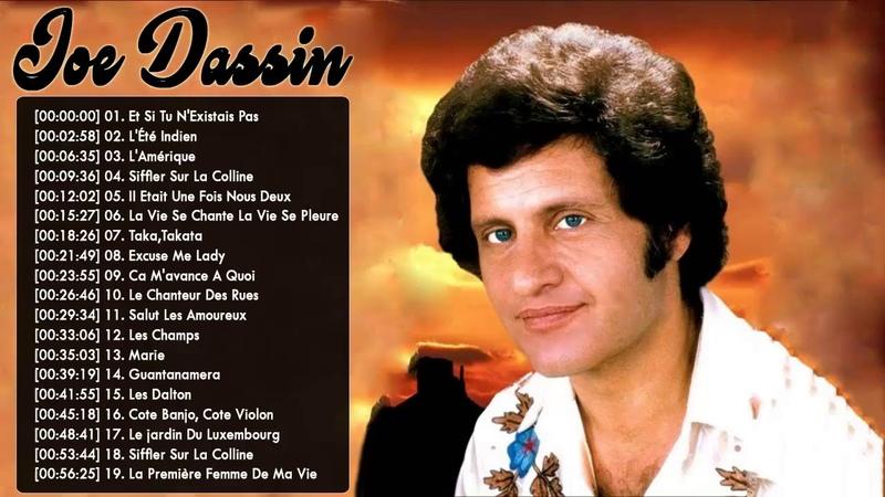 Joe Dassin - Les Meilleurs Chansons de Joe Dassin - Joe Dassin Greatest Hits