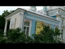 Висячий сад. Камеронова галерея 20.08.2017