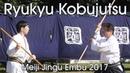Ryukyu Kobujutsu - Inoue Kisho - Meiji Jingu Reisai 2017
