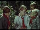 Бронзовая птица (3-я серия) (1974) (приключения, семейный, история, боевик)