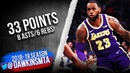 LeBron James Full Highlights 2019.03.17 Lakers vs Knicks - 33 Pts, 8 Asts, MSG SHOW! | FreeDawkins