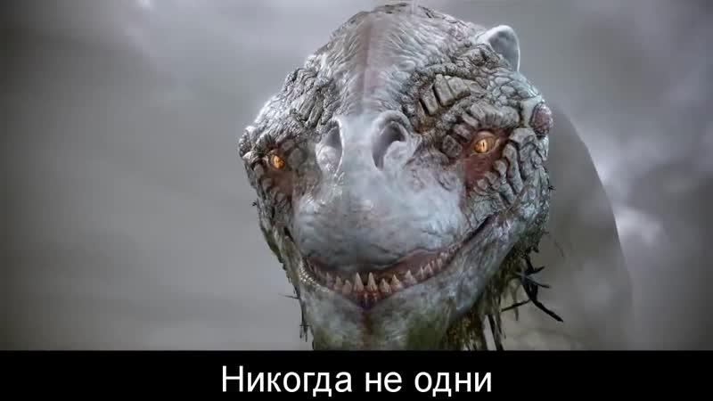 RUS VERSION _God Of War Song _ Rage Inside _ NerdOut ft Rockit Gaming