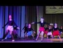 Танец - Хорошее настроение