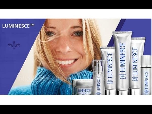Отбеливающий или осветляющий крем безупречная кожа LUMINESCE™ Компания Jeunesse Global