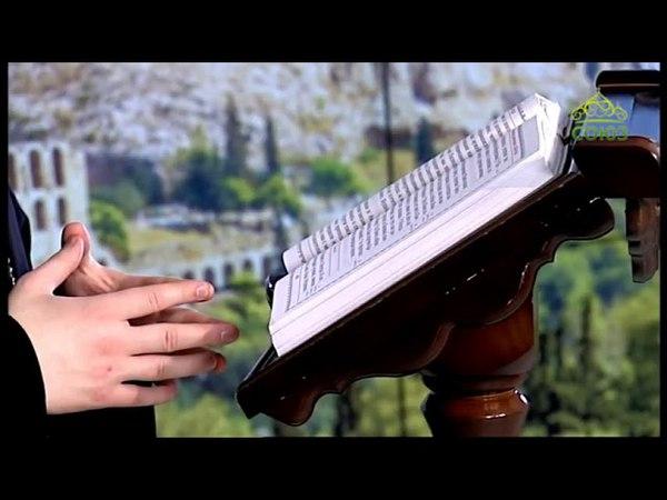 Читаем Апостол 25 апреля 2018г. Деяния святых апостолов. Глава 8, ст. 18–25.
