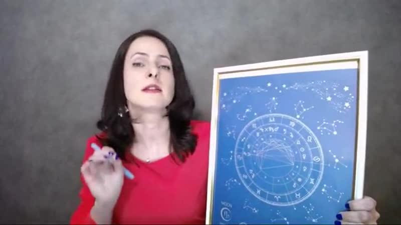 Со Звёздами на Ты. Астролог Оксаша Пашиснкая