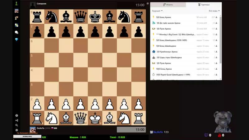 Chess-Rapid