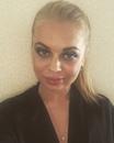 Tamara Vasyukhina фото #40