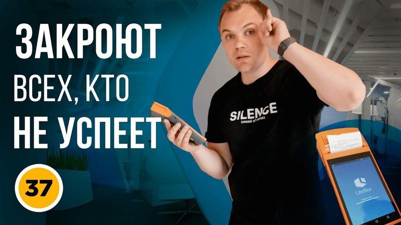 Работа кипит Засветился на ютубе))