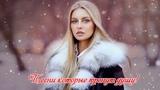 Зажигательные песни - Дискотека в машине - Супер Драйв 2018 - Самый зажигательный сборник