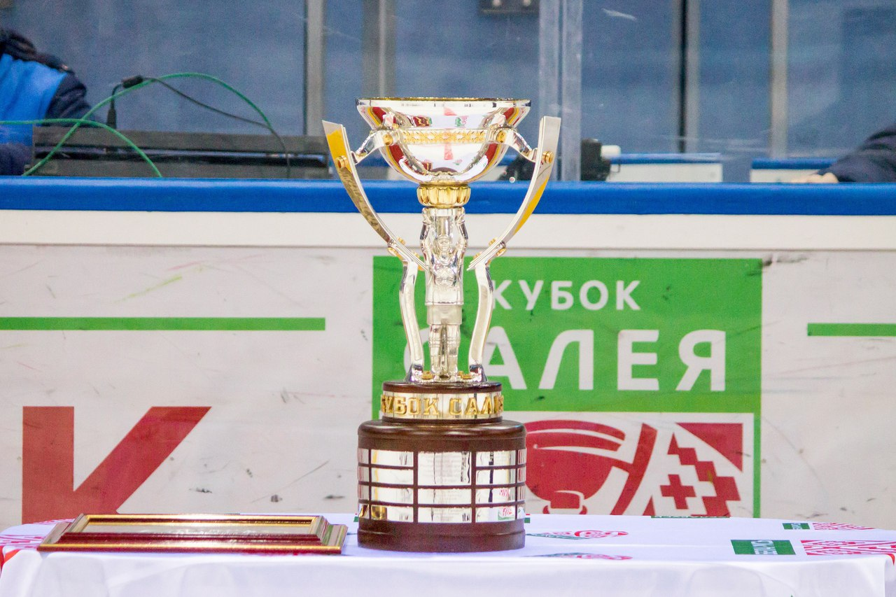 Хоккейный клуб «Лида» примет участие в розыгрыше Кубка Салея