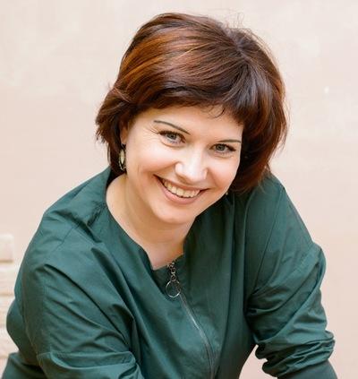 Ульяна Ведерникова