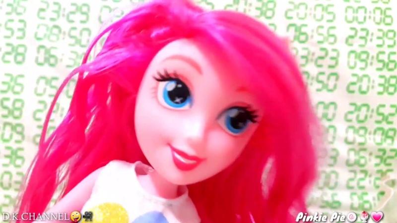 Обзор на куклу Pinkie Pie Reboot Doll💗🍥🍨😊🍡