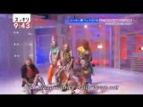 [Live] Koda Kumi - WATCH OUT!! ~DNA~ (Sukkiri /10.08.2018)