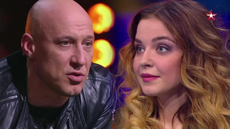 Новая Звезда - Алина Виардо - Милою