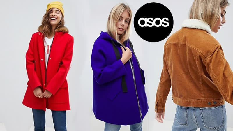 Женские зимние куртки от ASOS Доставка из Британии в Украину