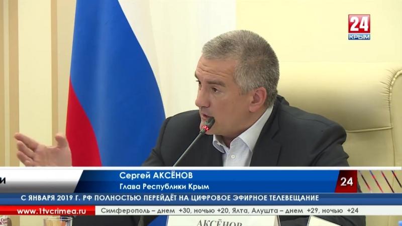 Сергей Аксёнов Сформировать единый подход ко всем застройщикам и закрыть на этом тему смотреть онлайн без регистрации