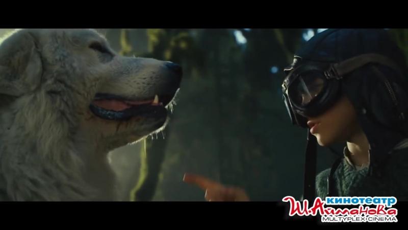 Белль и Себастьян: Приключения продолжаются   с 26 июля в кинотеатре имени Шакена Айманова!
