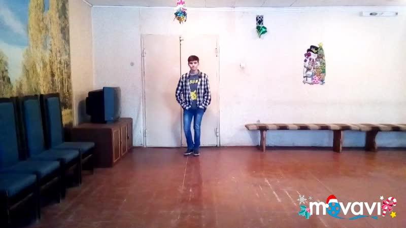 BSS SEVENTEEN Just do it Dance cover