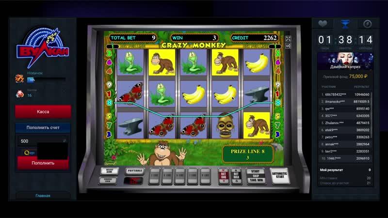 Игровой Автомат Crazy Monkey Бонус Игра Казино Вулкан