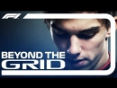 Pierre Gasly Interview | Beyond The Grid | Official F1 Podcast