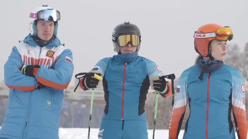 Этапы Кубка России по сноуборду и фристайлу