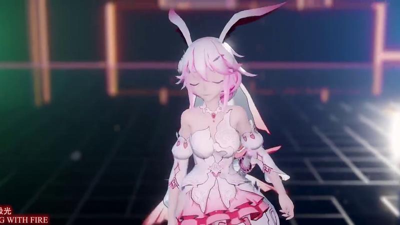 【Honkai Impact 3 MMD】불장난
