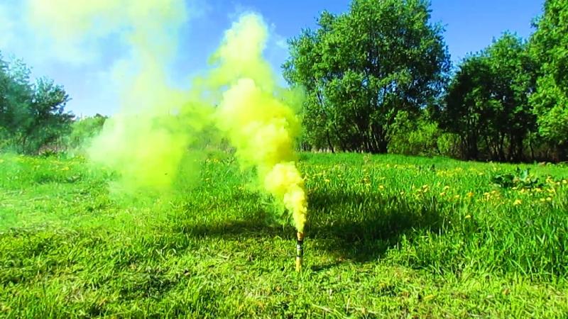 Цветной дым желтый ручная шашка