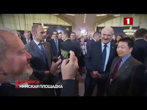 Александр Лукашенко встретился с белорусскими дипломатами во Дворце Независимости