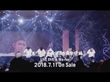 DVD & Blu-ray - 2017 BTS LIVE TRILOGY EPISODE III: The Wings ~Special Edition~ at Kyocera Dome Teaser