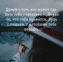Анна Оваканян фото #33