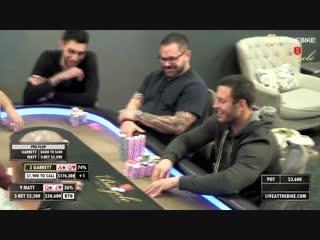 Garrett Adelstein Matt Berkey Battle in Million Dollar Cash Game ♠ Live at the
