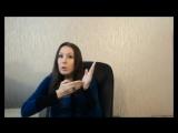 Как помочь Миру - фрагмент из Беседы 4 с Валентиной Когут