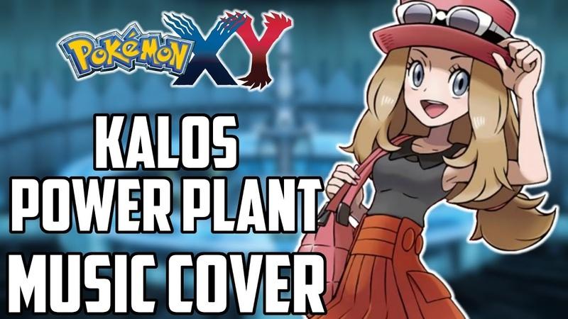 Pokemon X Y Music Cover | Kalos Power Plant