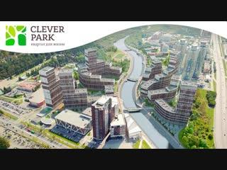 Clever Park — однокомнатная квартира 51,98 кв. м. для молодой семьи.