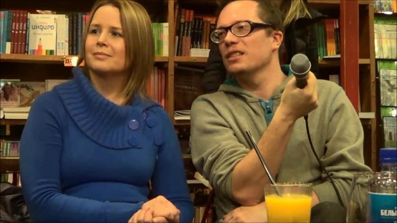 Сатсанг с Карен Ричардс в Москве, 07.12.2012