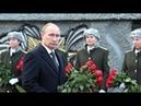 LIVE: Weltkriegsgedenken – Putin legt Blumen am Denkmal für russische Soldaten in Paris nieder