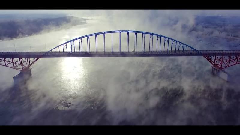 Путинский мост с высоты птичьего полёта
