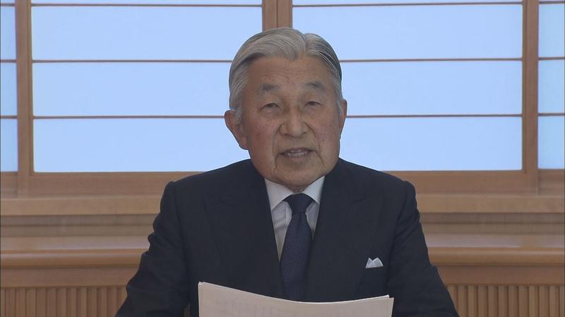 天皇陛下、退位に強い思い 象徴のあるべき姿を表明 Japan's 82 year old emperor indicates readiness to abdicate