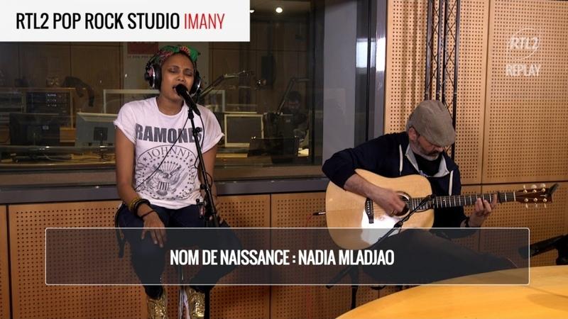 IMANY - There Were Tears - RTL2 Pop Rock Studio
