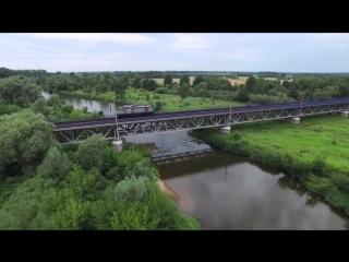 Wsiąś do pociągu Aleksandra Pławińska Cower
