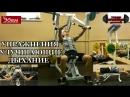Упражнения для мышц груди в тренажерном зале!
