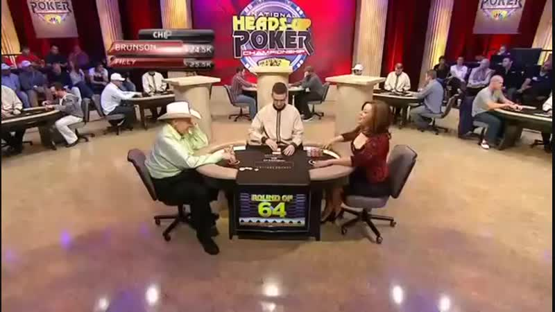 Experienced Wolf of Poker Doyle Brunson vs Two Fantastic Full House